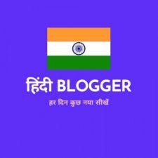 Profile picture of hindibloggerrahul