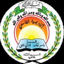 Profile picture of Roaa Haj Yahya